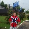 Al Battlefield Museum