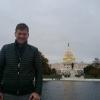 A Washington, il Campidoglio