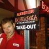 Shoppingway, Bonanza Restaurant