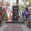Il Memoriale a Kabul